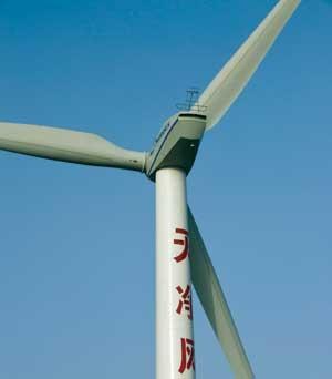 Turbines chinese