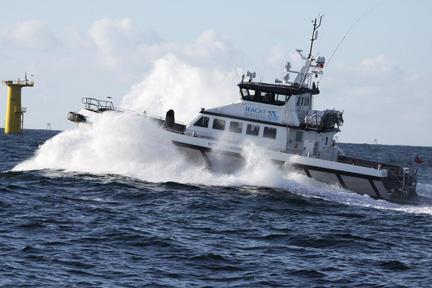 Offshore wind service vessel Seacat Services