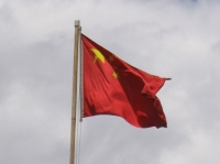 AMSC, Sinovel and the State of U.S.-China Business Relations