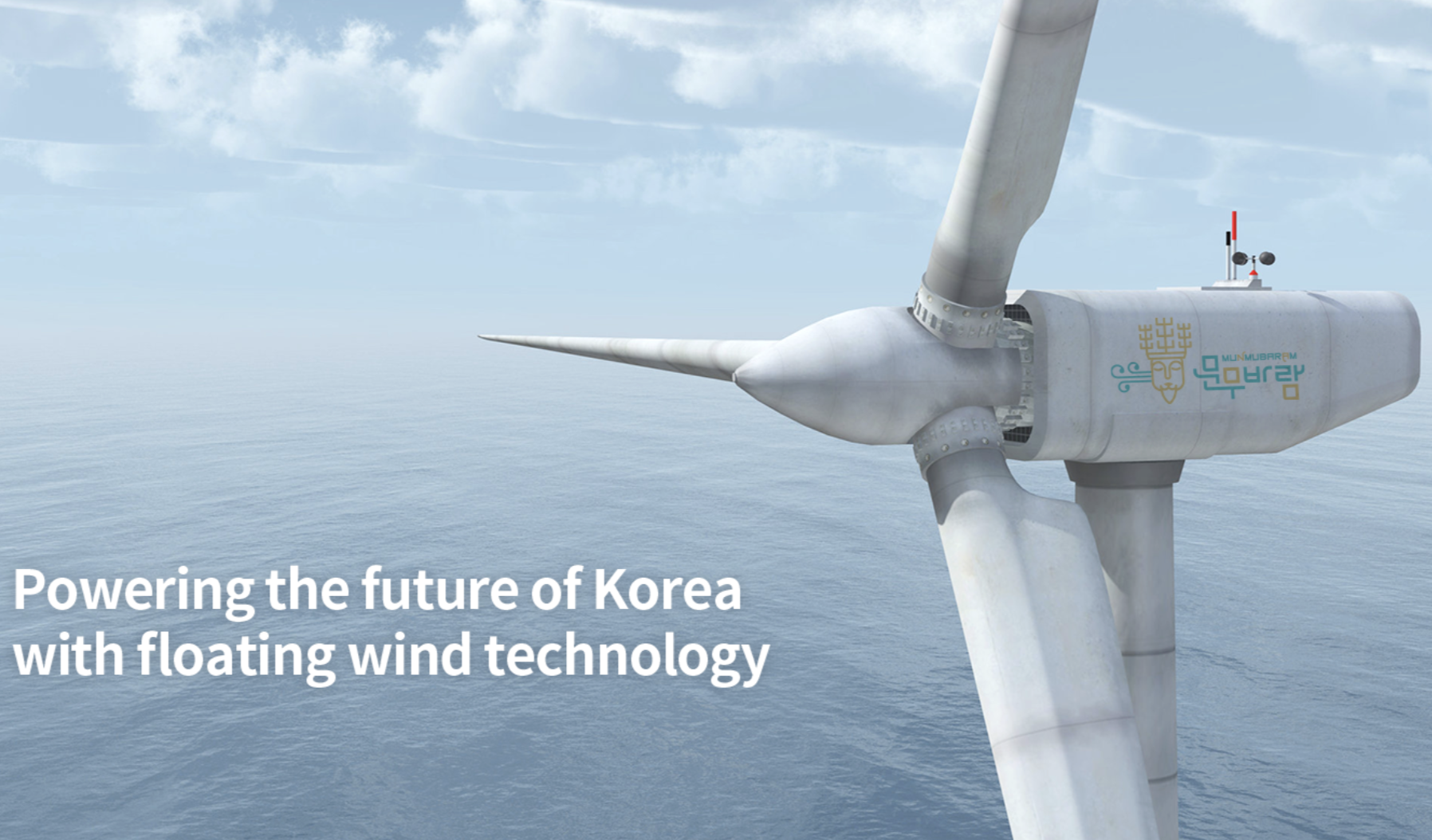 floating offshore wind project