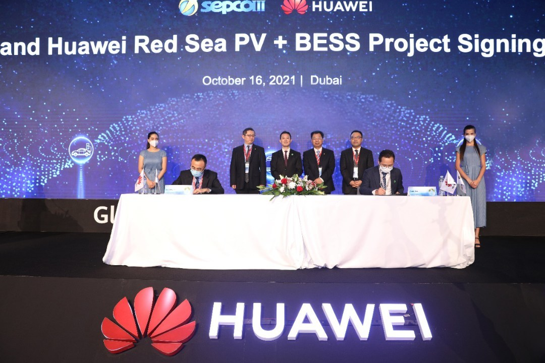 Huawei secures contract for 1300MWh Saudi battery storage project